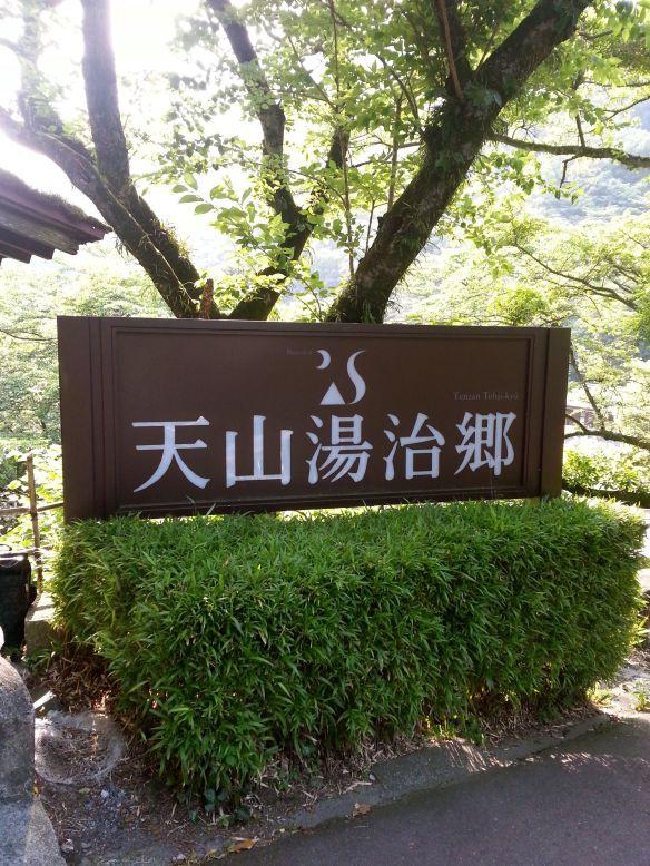 Tenzan Onsen