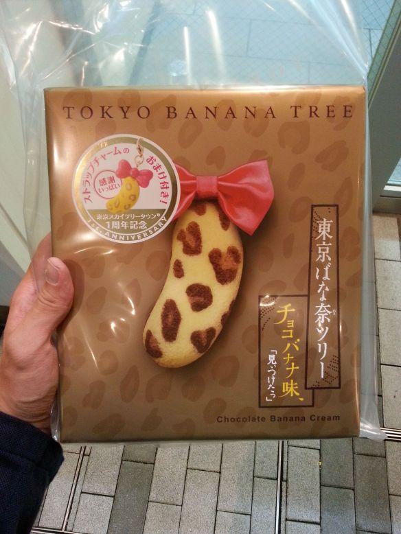 Tokyo Banana Limited Edition