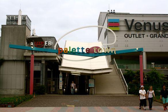 Odaiba Palette Town