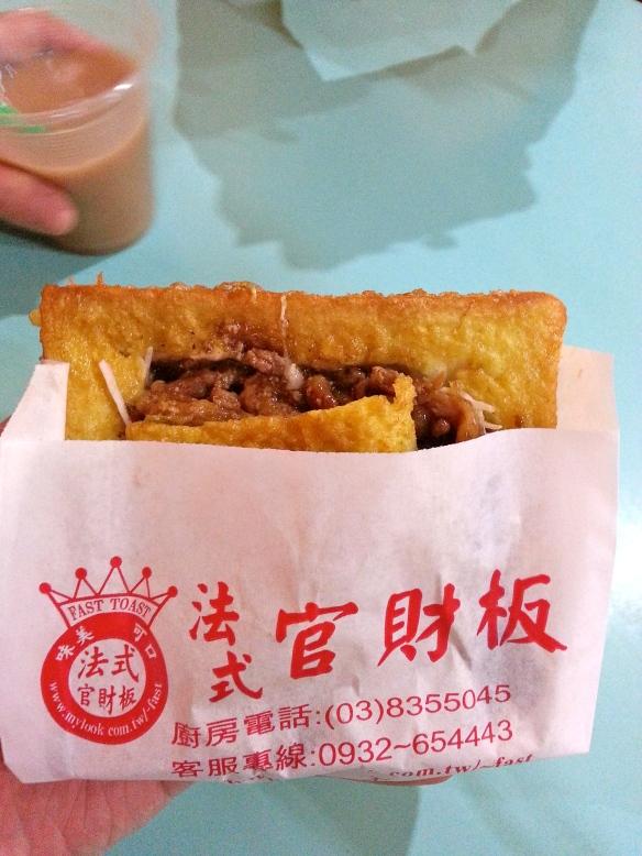 Guan Cai Ban
