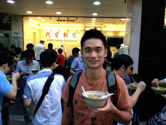 Ah Zhong Mian Xian