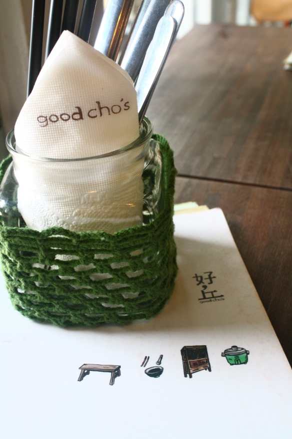 Good Cho's