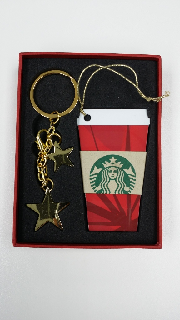 Red Cup Gold Keychain