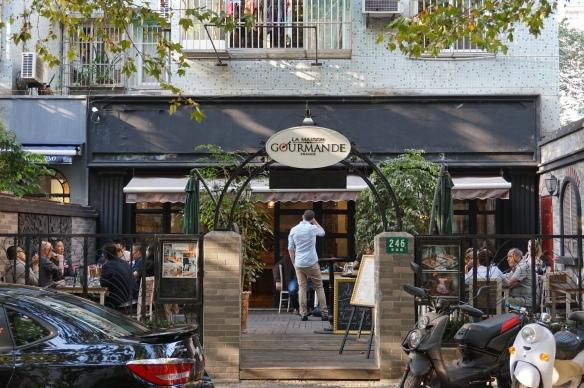 Atas Cafe