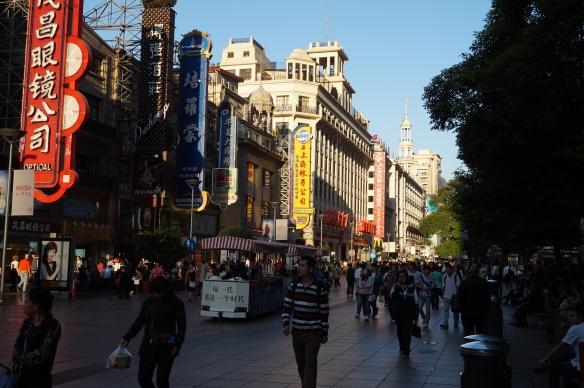 Nanjing Xi Lu
