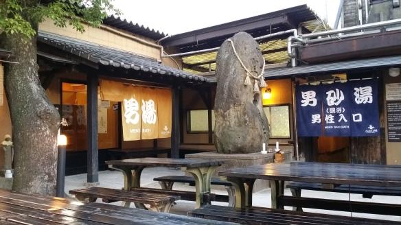 Hyotan Hot Spring