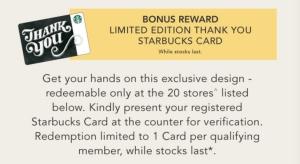 Starbucks Stocking Reward