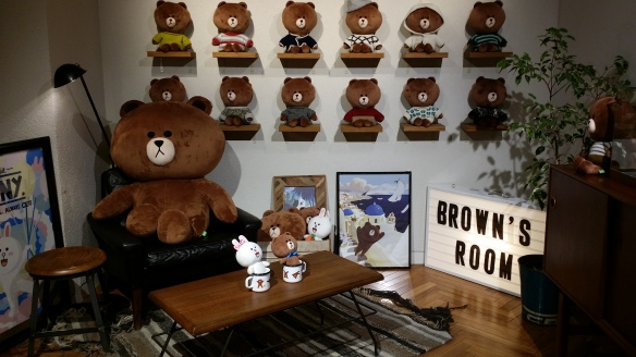 LINE Brown's Room